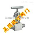 进口焊接针型阀(进口不锈钢针阀)