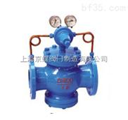 Y43X比例式減壓閥,減壓閥