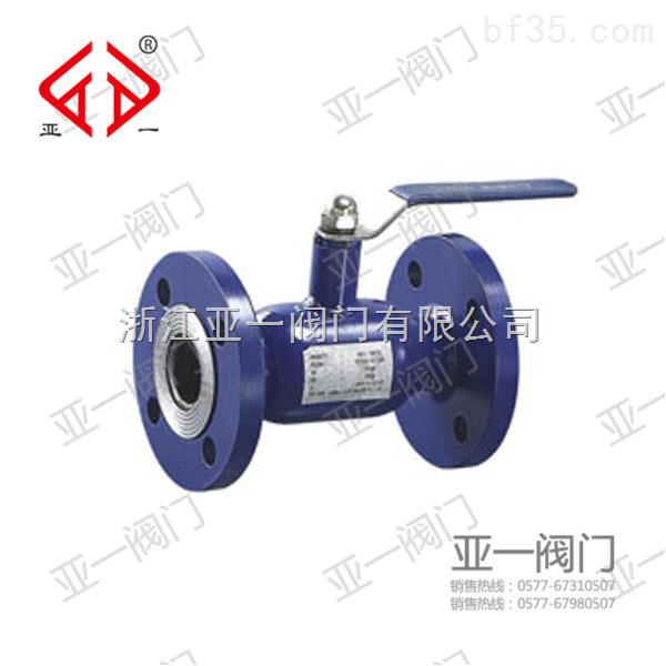 全焊接球阀,由于阀门的整体结构采用全焊接的工艺结构,使阀门的内,外图片