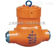 H64Y型1500(Lb)~2500(Lb) 电站止回阀 ,止回阀