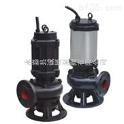 供应批发厂家诚展泵阀JYWQ型自动搅匀排污潜水泵