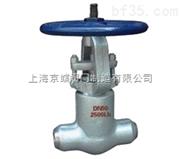 Z60Y/Z61Y/Z62Y高壓對焊閘閥 高壓對焊閘閥