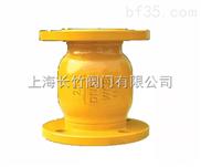 上海長竹氨用立式止回閥,上海氨用立式止回閥廠家