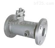 BQ41F不锈钢保温球阀 ,球阀