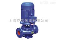 ISG系列立式单级单吸离心泵