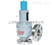 A42Y-160/320彈簧全啟封閉式高壓安全閥,減壓閥