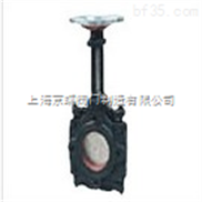 ZT9928-(0_6-1_0手动浆料闸阀