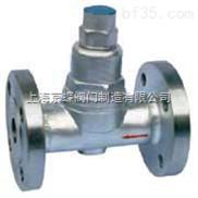 雙金屬片式蒸汽疏水閥  蒸汽疏水閥