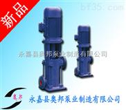 多级泵,LG增压立式多级泵