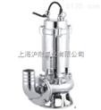 WQ不锈钢潜水排污泵,不锈钢潜水泵,耐高温潜水泵