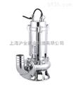 QW30-32-7.5-潜水泵,不锈钢无堵塞排污潜水泵,WQ排污泵