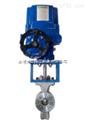 ZKV73W防爆型电动V型球阀,电动V球阀