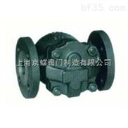 杠杆浮球式蒸汽疏水阀FT44  疏水阀