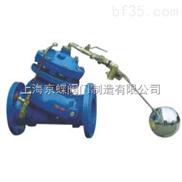 隔膜式遙控浮球閥,水力控制閥
