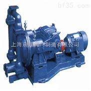 DBY2型电动隔膜泵,水泵系列