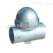 不锈钢双金属片式螺纹疏水阀CS17H-16P 疏水阀