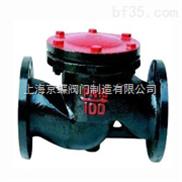H41T-16铸铁升降式止回阀,升降式回阀