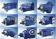 REXROTH油泵 德國REXROTH液壓泵 REXROTH液壓油泵