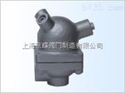 空氣排液疏水閥  S11H-16C;疏水閥