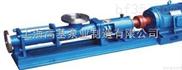 G型不锈钢单杆螺杆泵工作原理及性能