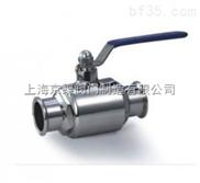 卫生气动隔膜阀(塑料执行器),卫生级阀门CE认证阀门