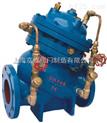 JD745X 多功能水泵控制阀,水泵控制阀