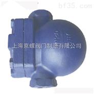 杠杆浮球式蒸汽疏水阀,圆片式疏水阀