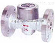 CS49H热动力式蒸汽疏水阀(圆盘式)(北京式),热动力式疏水阀
