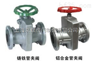 GJ41X-6-10L 鋁合金管夾閥 DN150 鋁制膠管閥 法蘭手動管夾閥