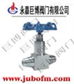 J61对焊针型阀
