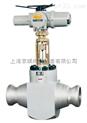 电动给水泵出口流量调节阀
