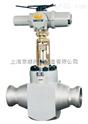 電動給水泵出口流量調節閥