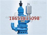 QYW25-45风动潜水泵 风动排污排沙潜水泵
