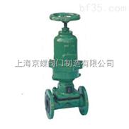 G6B41J/FS气动衬胶隔膜阀(常闭式)