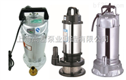 QDX型二相潛水泵采購報價