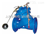 F745X隔膜式遙控浮球閥       遙控浮球閥
