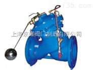F745X隔膜式遥控浮球阀       遥控浮球阀