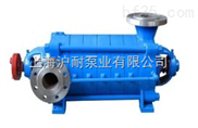 卧式不锈钢多级离心泵,DF型卧式不锈钢多级离心泵