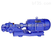 KCB、2CY型齒輪輸油泵  輸油泵
