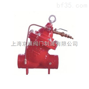 沟槽式遥控浮球阀    消防专用阀