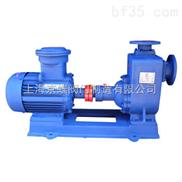 CYZ-A型自吸油泵   油泵
