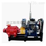 XBC-XBC柴油机消防泵机组
