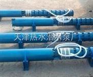 深井潜水电泵,长轴式潜水电泵