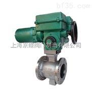 VQ940F/H  电动V型球阀  球阀
