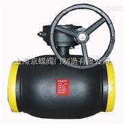 Q361F一体式全焊接球阀 球阀
