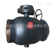 Q367F一体式全焊接球阀 球阀