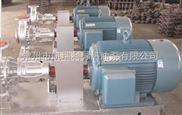 供應 wry熱油泵 導熱油泵 高溫熱油泵
