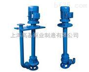 YW100-100-15-7.5雙管排污液下泵