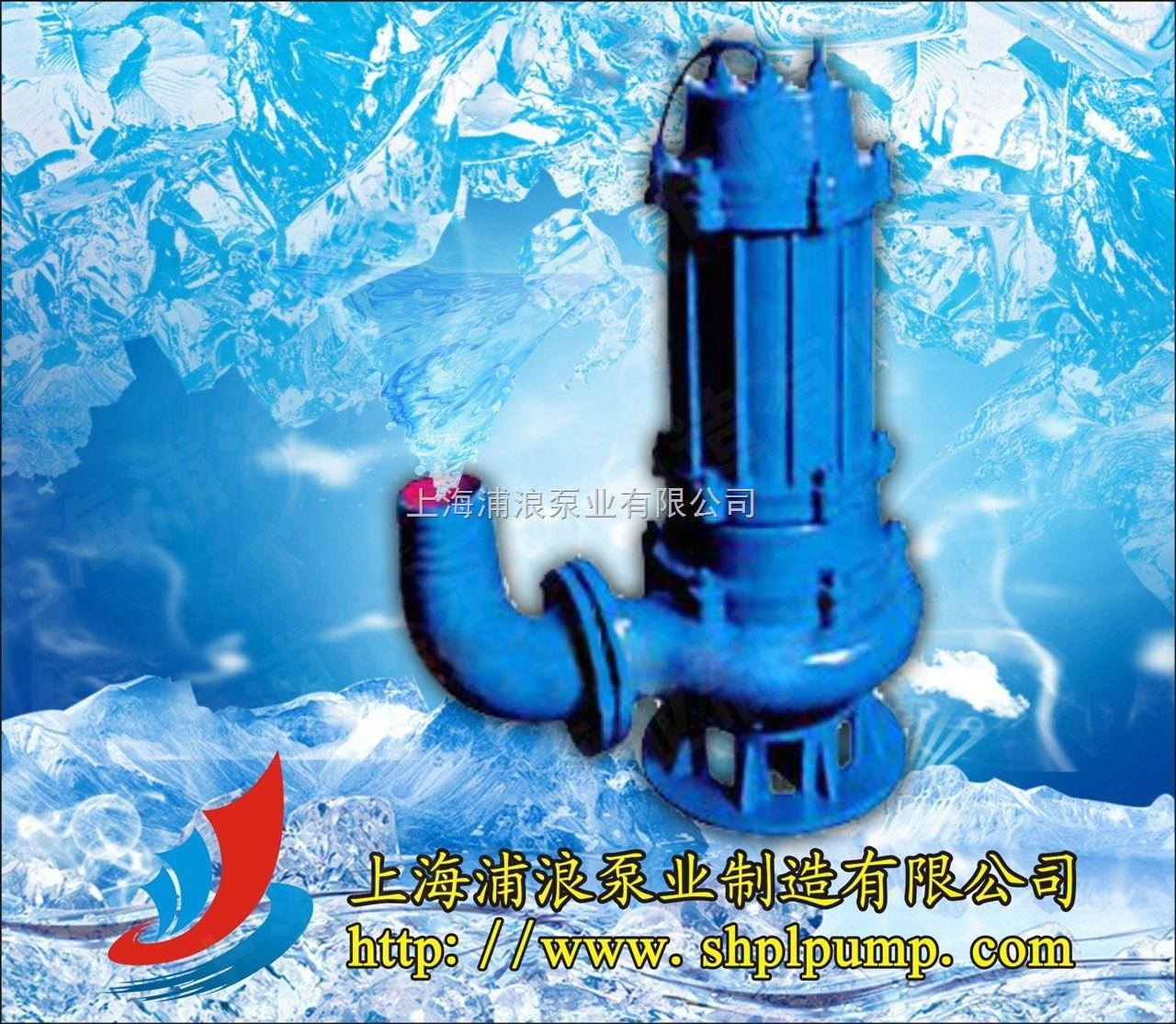 排污泵,QW自吸排污泵,排污泵型号,排污泵厂家