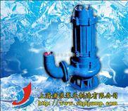 排污泵,QW自吸排污泵,排污泵型号,管道排污泵